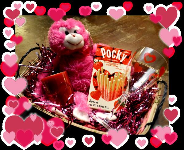 valentine prize